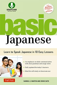 Basic Japanese: Learn to Speak Japanese in 10 Easy Lessons