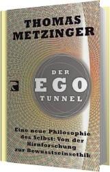 Туннель Эго (Аудиокнига)