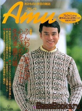 Amu №11 1998 Winter