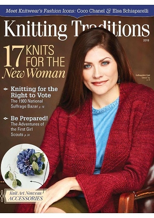 Knitting Traditions №14 2018