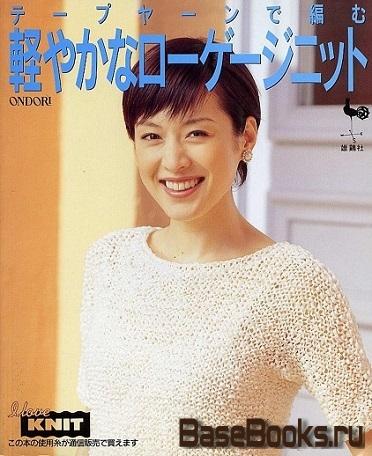 Ondori. I love knit 2004