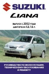 Руководство по эксплуатации, техническому обслуживанию и ремонту Suzuki Liana