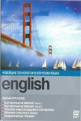 Digital Publishing. Английский язык