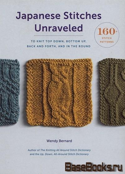 Japanese Stitches Unraveled: 160+ Stitch Patterns