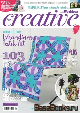 Be Creative with Workbox №170 2018