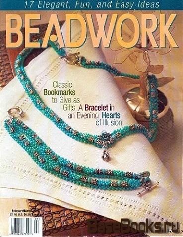 Beadwork Vol.5 №2 2002