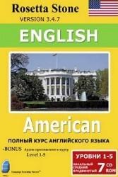 Rosetta Stone v.3.4.7 - English (American) Level 1-5