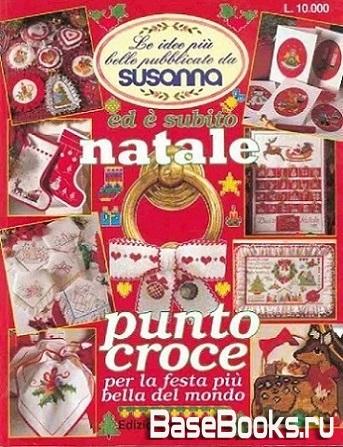 Le idee piu belle publicate da Susanna Natale №6 1987