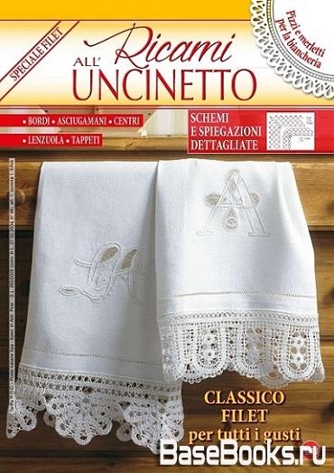 Ricami all' Uncinetto №17 2018