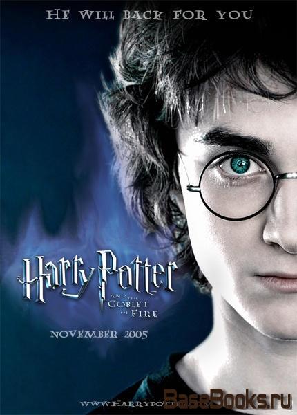 Дополнительные статьи и обзоры о Гарри Поттере