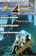 Гремлин