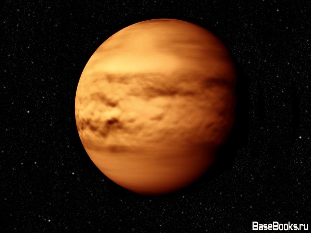 Венера мать земли