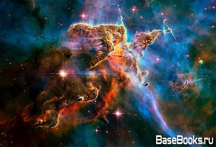 Космос и вселенная книги
