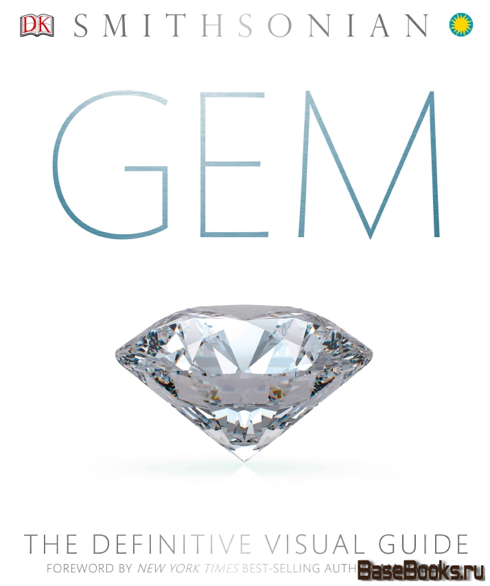 Gem. The Definitive Visual Guide