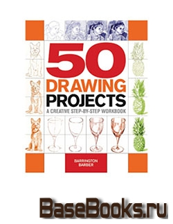 50 Drawing Projects: A Creative Step-by-Step Workbook