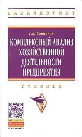 Белов са Конституционное право россии