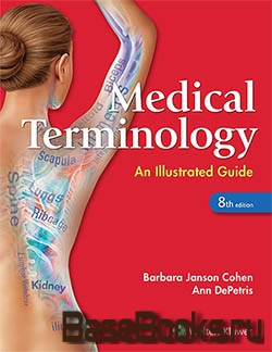 Medical Terminology An Illustrated Guide. 8th Edition