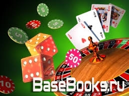 азарт и игры