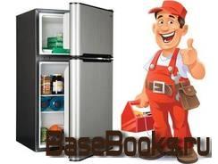 ремонт холодильников быстро