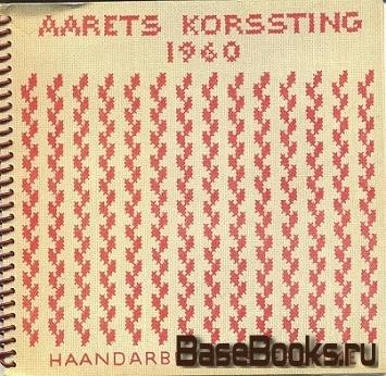 Aarets Korssting Kalender 1960