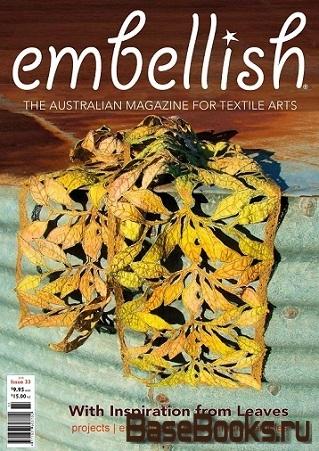 Embellish №33 2018
