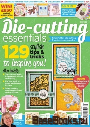 Die Cutting Essentials №38 2018