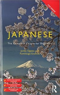 Colloquial Japanese: The Complete Course for Beginners, 3rd Edition