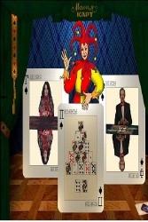 Магия карт