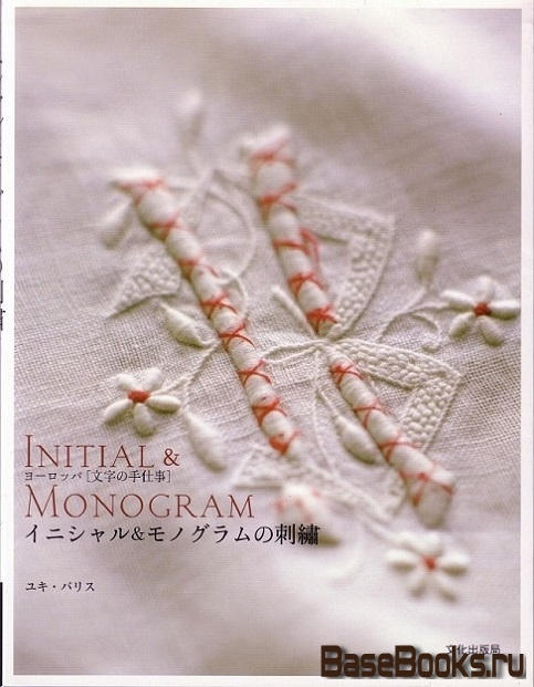 Initial & Monogram Embroidery