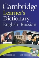 Cambridge Learners' Dictionary English-Russian