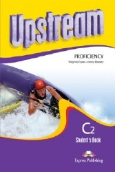 Upstream Proficiency