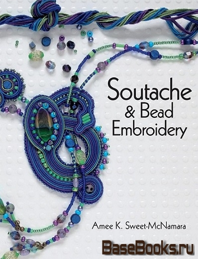 Soutache & Bead Embroidery